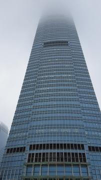Den højeste bygning på Hong Kong Island